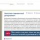 Как получить НДС номер для эстонской компании