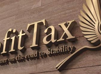 Налог на дивиденды, выплачиваемые эстонской компанией